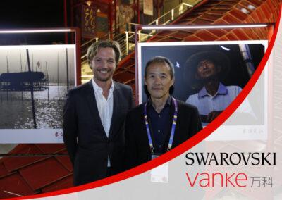 Swarovski – Vanke