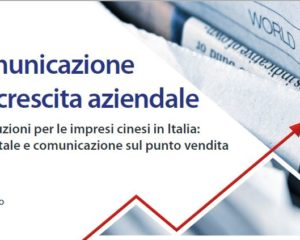 Workshop per aziende cinesi
